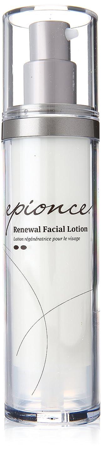 廃棄四回左Epionce Renewal Facial Lotion - Normal to Combination Skin 50ml/1.7oz並行輸入品