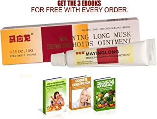 Ma Ying Long Hemorrhoid Cream + Our Free Relief Ebooks - Natural Hemorrhoid Treatment - Chinese Cream for Hemorrhoids - Hemorrhoid Ointment - Helps Relieve Itching, Burning, Pain or Discomfort Fast