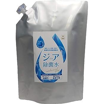 弱酸性 次亜塩素酸水 【 ジア除菌水 】 (200ppm) 2L 詰替え用パック