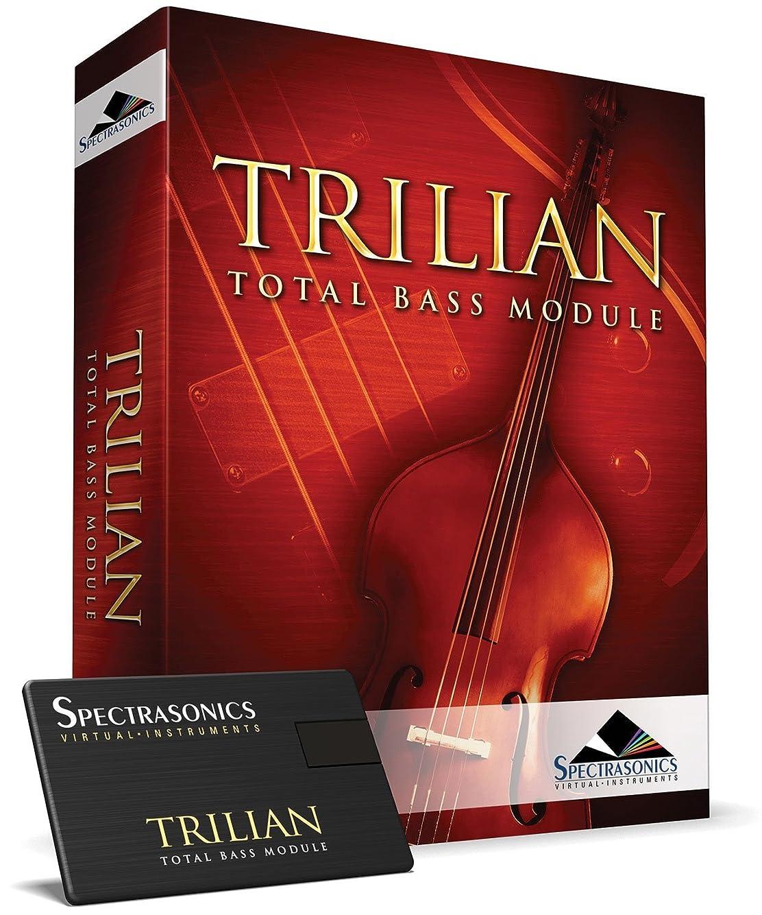 通信網エレベーター彫刻【日本正規品】 Spectrasonics Trilian USB版 ベース音源 プラグインソフト