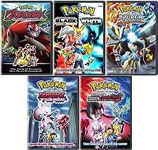 Pokemon: Anime Film Series 6 Movie DVD Collection