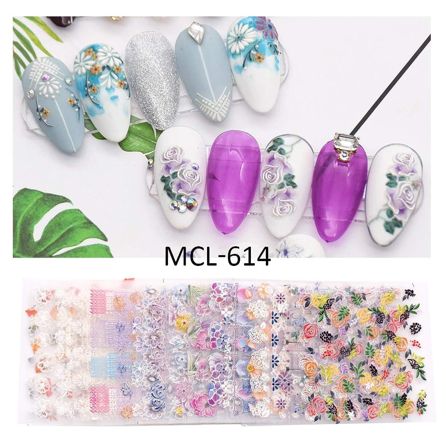 メーリンドス レリーフネイルシール 3Dネイルシールステッカー エンボスネイルフラワー花柄 貼るだけネイルパーツ 立体アートシール 45種 選択可能 4本セット (37-40)