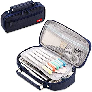 iSuperb Portable Pencil Case Washable Polyester Big Large Capacity Pen Organizer Storage with Compartments Zipper Statione...