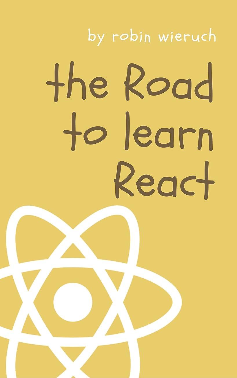 行動操るやろうThe Road to learn React: Your journey to master plain yet pragmatic React.js (English Edition)