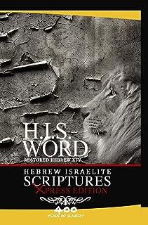 Xpress Hebrew Israelite Scriptures - 400 Years of Slavery Edition: Restored Hebrew KJV Bible (H.I.S. Word)