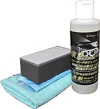 激艶Premium ウォーターデポジットカット 200ml 高機能スケール除去剤 分解洗浄液 DFR0101a