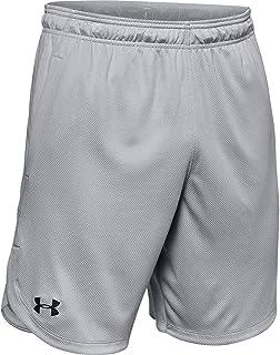 Under Armour Knit, Pantaloni Corti Uomo, Grigio (MOD Gray/Black), XS