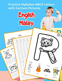 Best malayalam letters chart Reviews