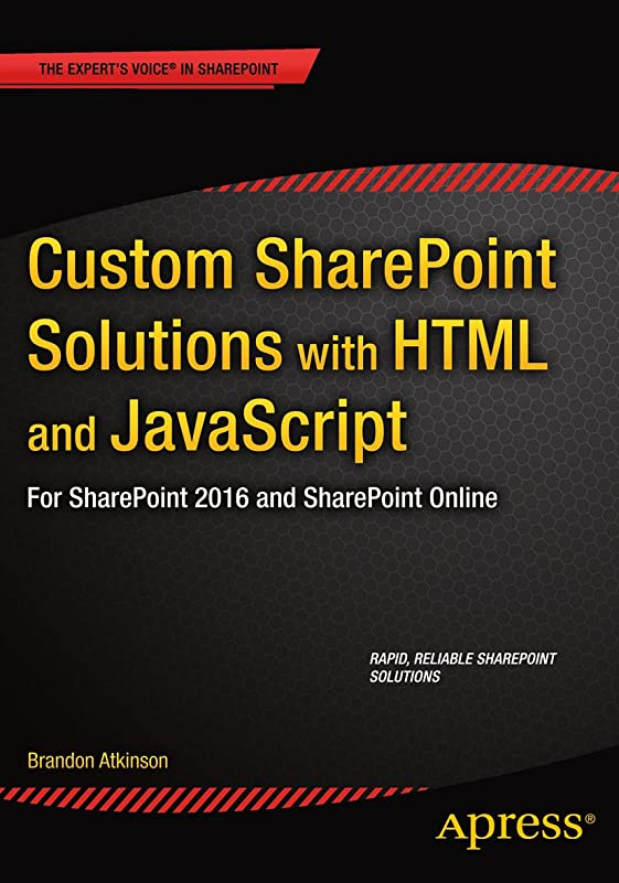 メイドカジュアル少年Custom SharePoint Solutions with HTML and JavaScript: For SharePoint On-Premises and SharePoint Online (English Edition)