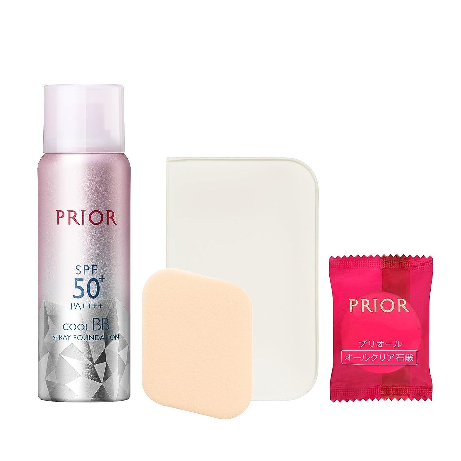ルアー公平な選ぶプリオール クール美つやBBスプレー UV 50 ライト b 50g