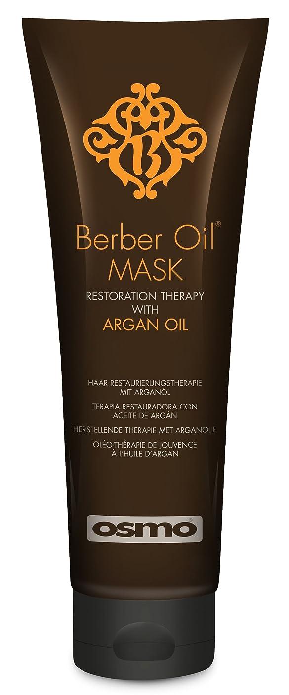 自発牛後継Osmo Berber Oil Mask Restoration Therapy With Argan Oil 250ml / 8.5 fl.oz.