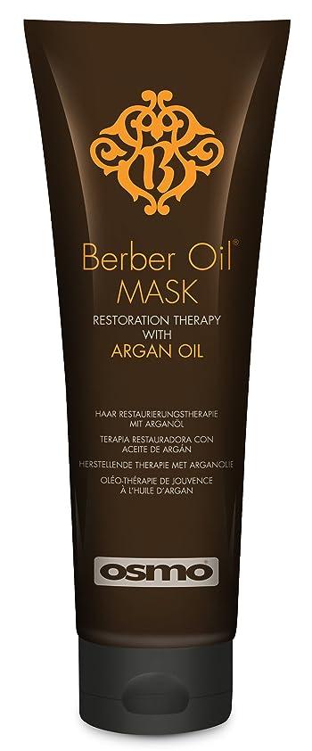 欠点霧急行するOsmo Berber Oil Mask Restoration Therapy With Argan Oil 250ml / 8.5 fl.oz.