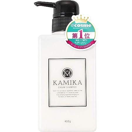 KAMIKA カミカ クリームシャンプー [ 黒髪 ツヤ髪 白髪ケア オールインワン パラベンフリー ] 400g/1本