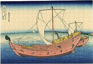 300ピース ジグソーパズル 上総の海路 ジグソーパズル Puzzle (38x26cm)