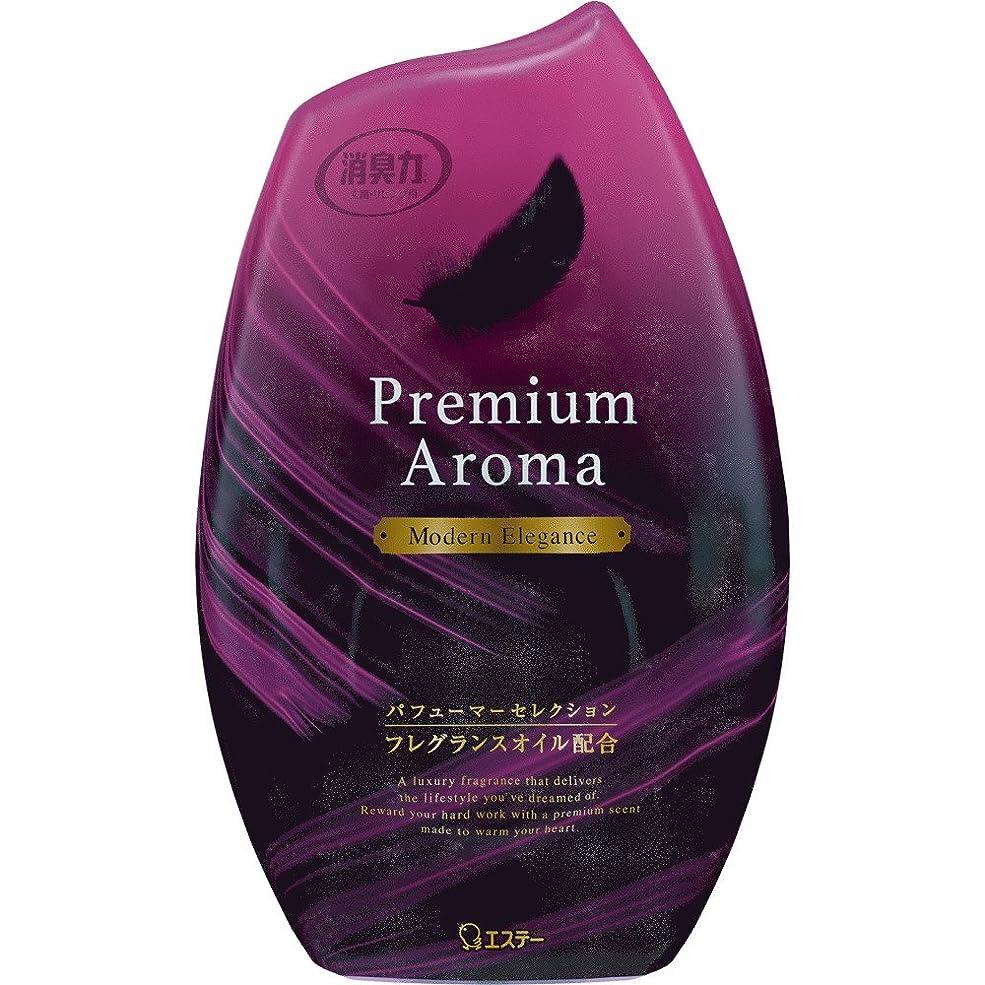 交渉する類似性細菌お部屋の消臭力 プレミアムアロマ Premium Aroma 消臭芳香剤 部屋用 部屋 モダンエレガンスの香り 400ml