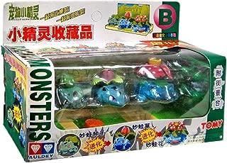 Tomy 3 Pack Figure Set Japanese Auldey Pocket Monsters