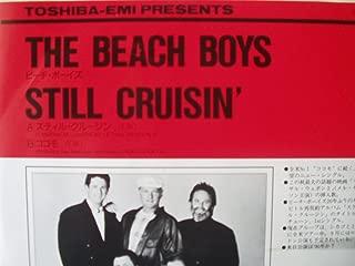 ★Beach Boys / Still Cruisin' - Kokomo - Japan Issue 7