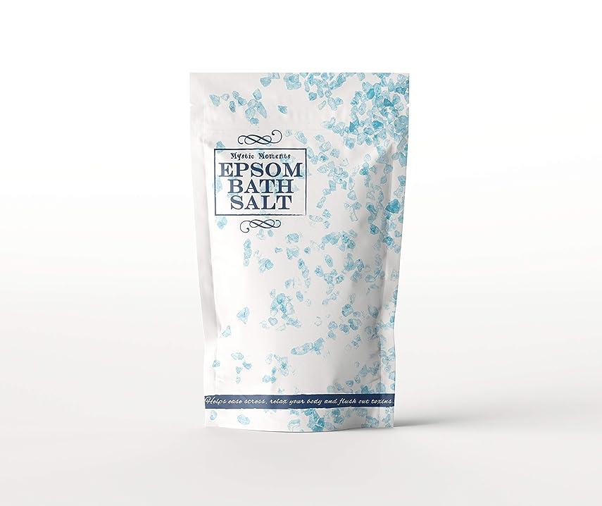 里親代わりにを立てるコンサルタントEpsom Fine Bath Salt - 1Kg