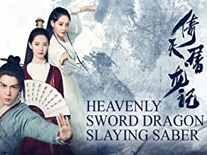 The Heaven Sword and Dragon Saber