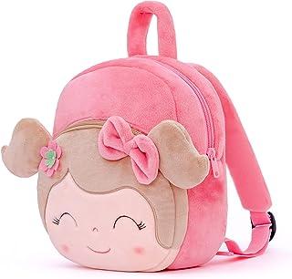 حقيبة ظهر من جلوفليا للفتيات الصغيرات