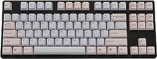 Tai-Hao Baby Pink/Seashell White PBT Doubleshot 104 Keycaps (No Anti-Biosis Coating)
