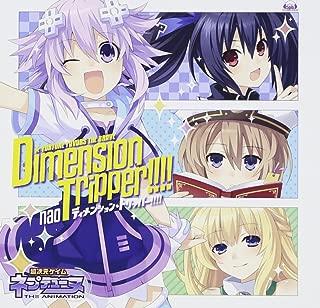 Best hyperdimension neptunia theme Reviews