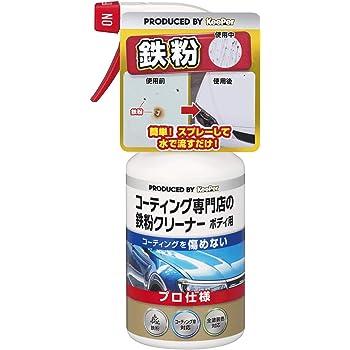 キーパー技研(KeePer技研) コーティング専門店の鉄粉クリーナー ボディ用 鉄粉除去 300mL I-06