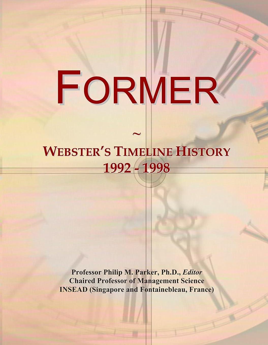 二層意図する小間Former: Webster's Timeline History, 1992 - 1998
