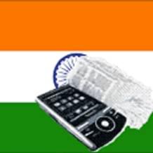 Tamil Telugu Dictionary