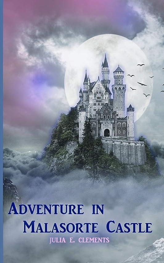 奴隷ランダム火山学Adventure in Malasorte Castle