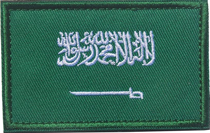 Embroidery Each Country's Flag Patch (3'' x 2'', Saudi)