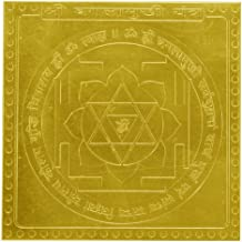 Baglamukhi Yantra in Thick Copper/Gold Plated/Pure Silver Premium Quality Blessed and Energized (3 Inch X 3 Inch Copper Go...