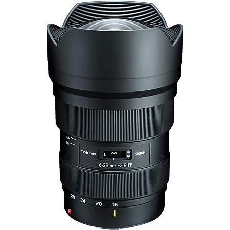 Tokina At X 16 28mm F2 8 Pro Fx Weitwinkelzoom Objektiv Kamera