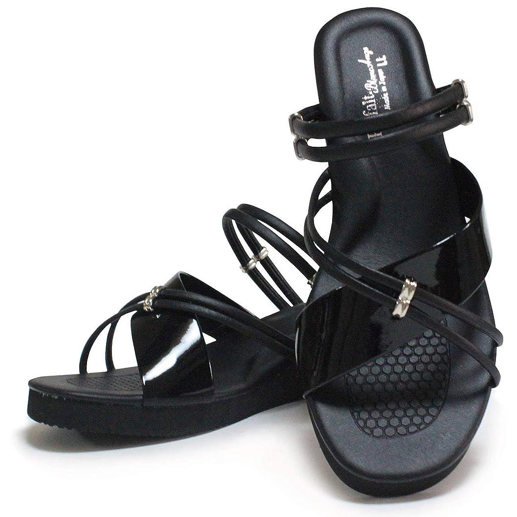 バン証明する慎重に富士ゴムナース 1701 グロスカーブサンダル S (22.0~22.5cm)~LL(25.0~25.5cm) 医療白衣 ナースシューズ 靴