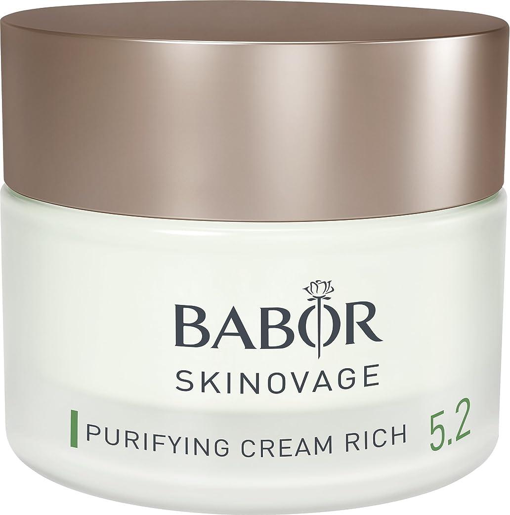 コジオスコ推定状バボール Skinovage [Age Preventing] Purifying Cream Rich 5.2 - For Problem & Oily Skin 50ml/1.7oz並行輸入品