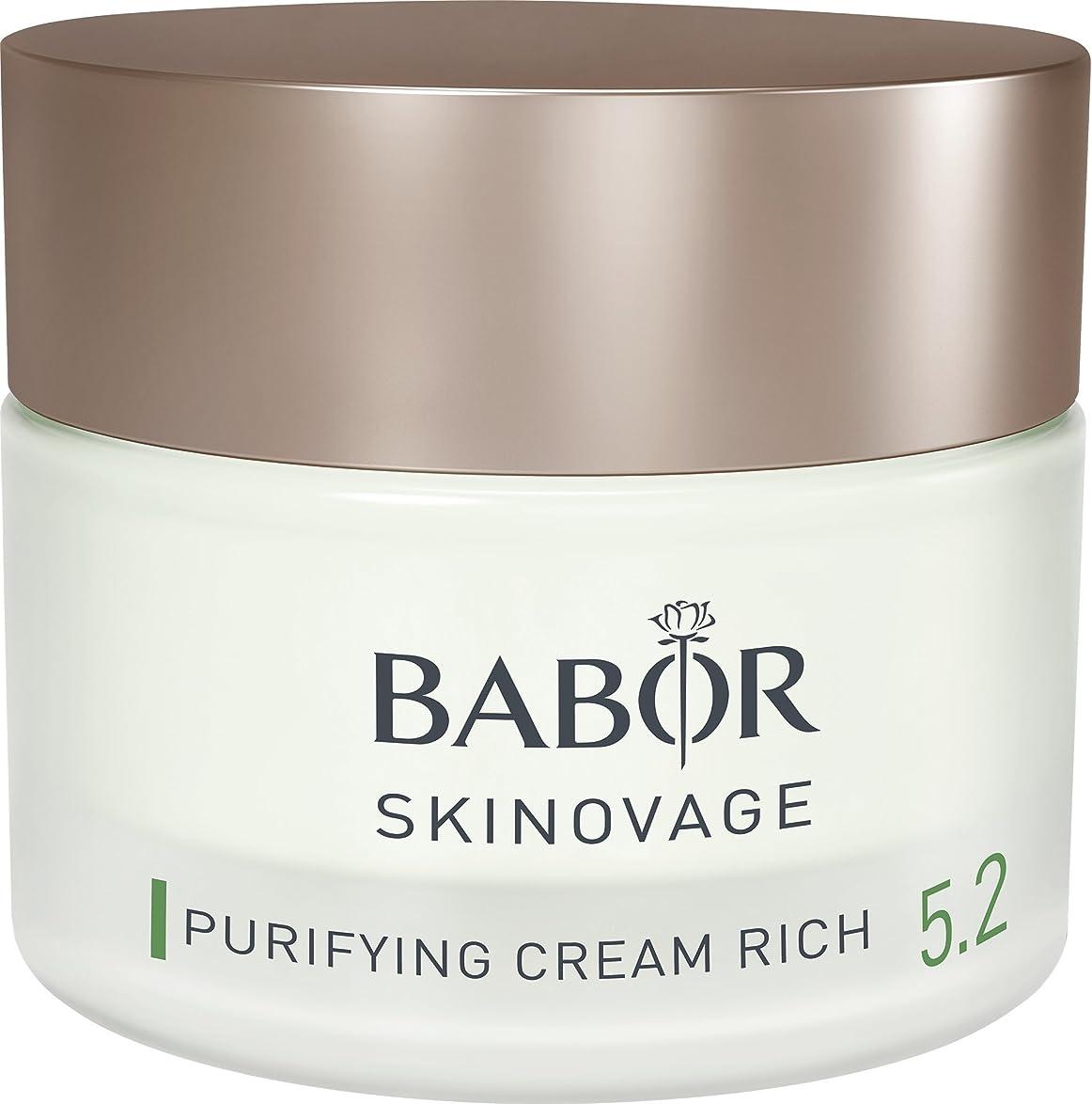 エレクトロニック登録する突き刺すバボール Skinovage [Age Preventing] Purifying Cream Rich 5.2 - For Problem & Oily Skin 50ml/1.7oz並行輸入品