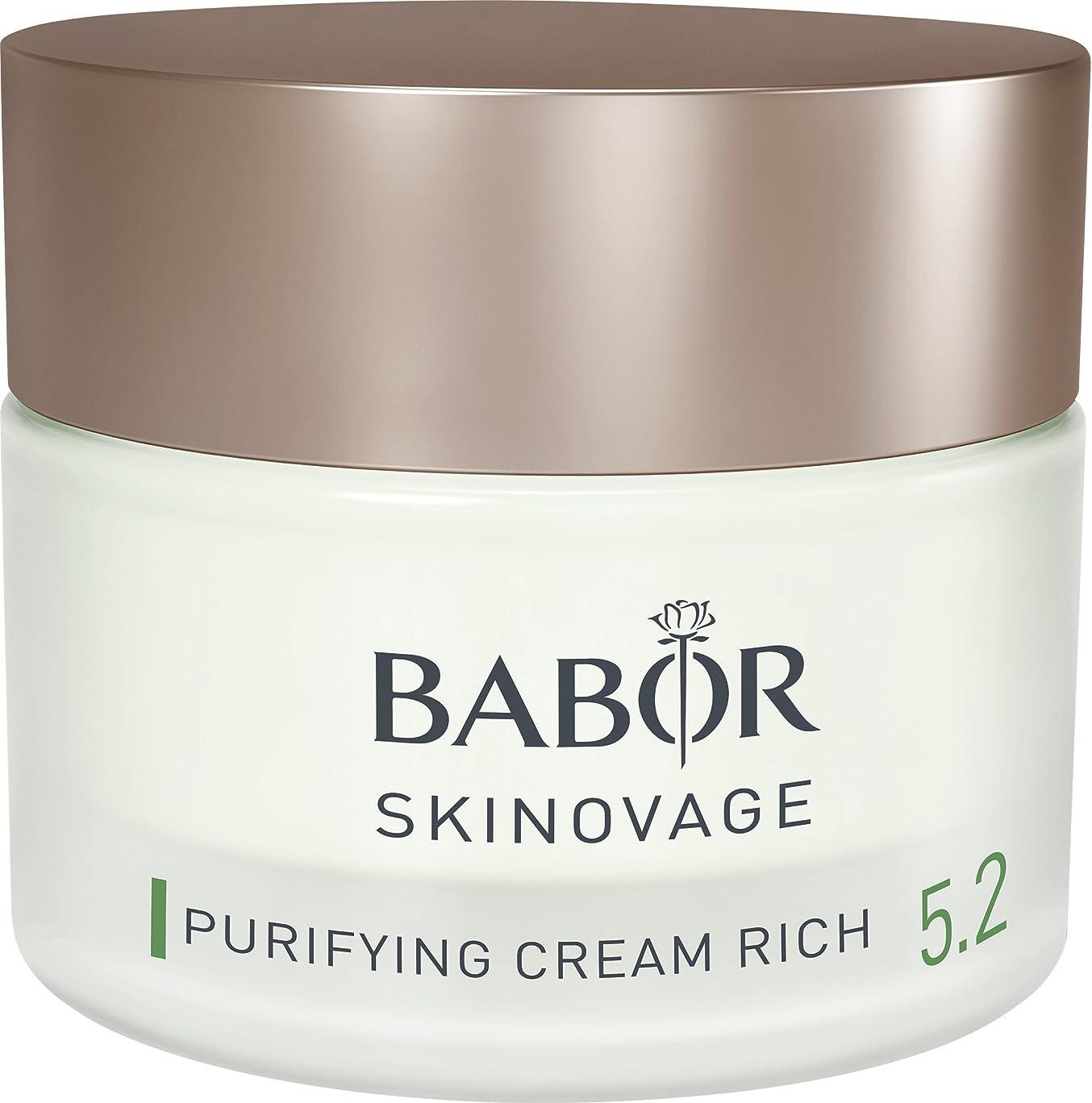 遠足絶望的なアクセスできないバボール Skinovage [Age Preventing] Purifying Cream Rich 5.2 - For Problem & Oily Skin 50ml/1.7oz並行輸入品
