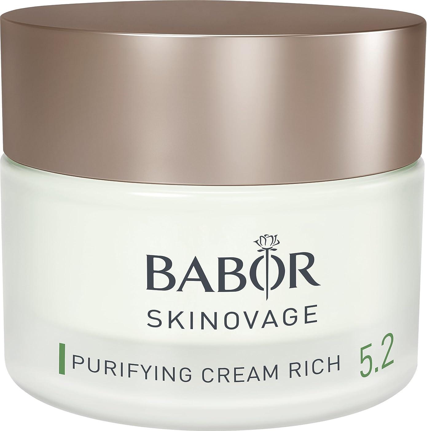 アラートサーカス忘れられないバボール Skinovage [Age Preventing] Purifying Cream Rich 5.2 - For Problem & Oily Skin 50ml/1.7oz並行輸入品