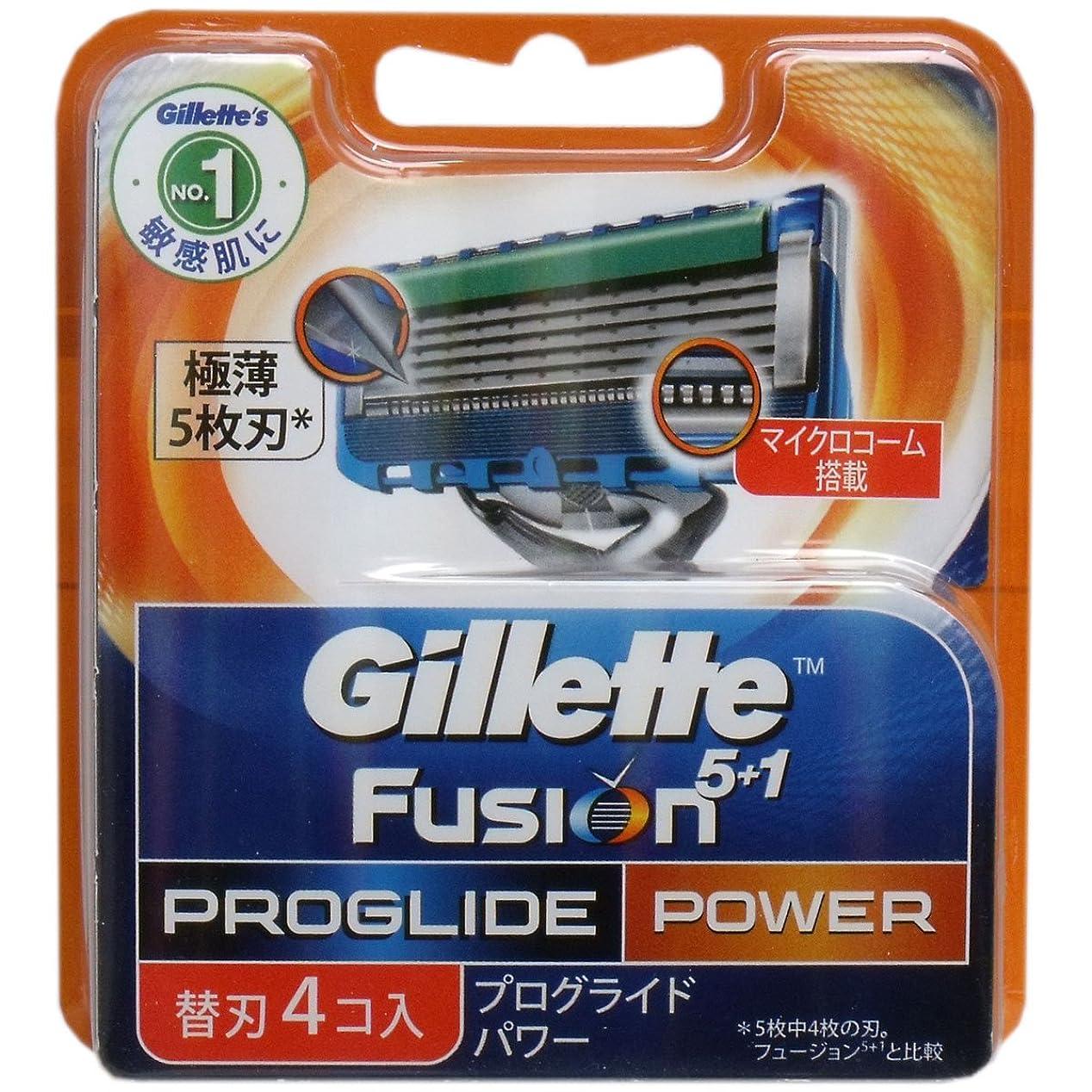 変更危険を冒します受け継ぐジレット プログライドパワー替刃 4B × 5個セット