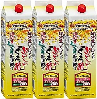 フジスコ おいしいくろ酢 3本セット 1800ml × 3本