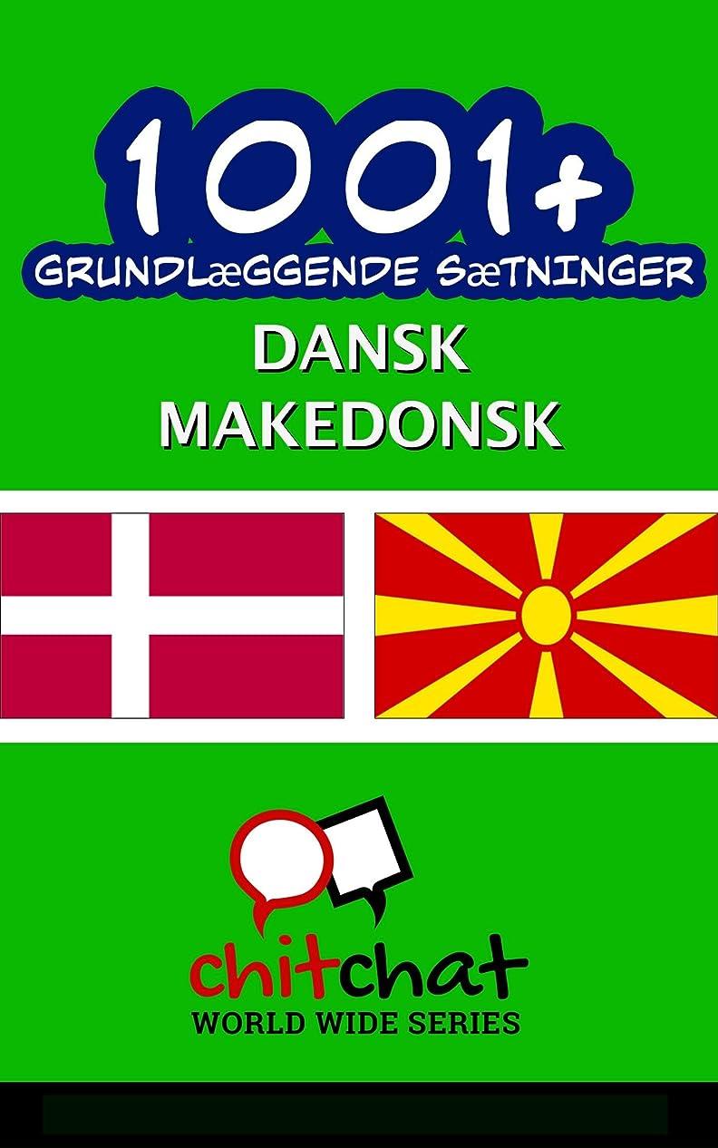 軽減コカインコンサート1001+ grundl?ggende s?tninger dansk - Makedonsk (Danish Edition)