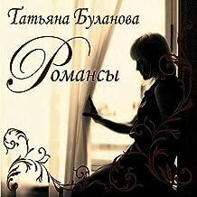 tatyana bulanova mp3