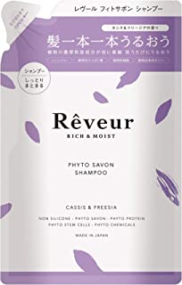Rêveur(レヴール) レヴール リッチ&モイスト シャンプー つめかえ - 詰替え用 400mL