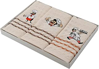 Kitchen Towels Set Of 3 - Off White