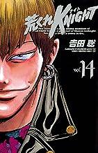 表紙: 荒くれKNIGHT 14 (ヤングチャンピオン・コミックス) | 吉田聡