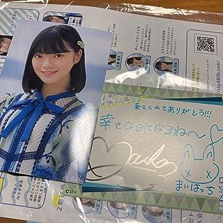 STU48 森下舞羽 直筆サインメッセージカード 限定生写真 セット 武道館 akb...