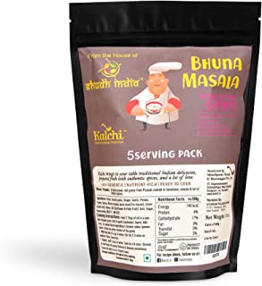 Shudh India Gravies   100% Authentic   Nutrient Rich   Ready To Cook   No Transfat   No Artificial Colours   Curated By 5 ...