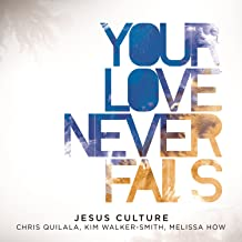 i exalt thee jesus culture mp3