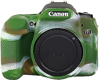 Protector de silicona gel caucho suave funda de la cámara para la cámara Canon EOS 77D cámara verde