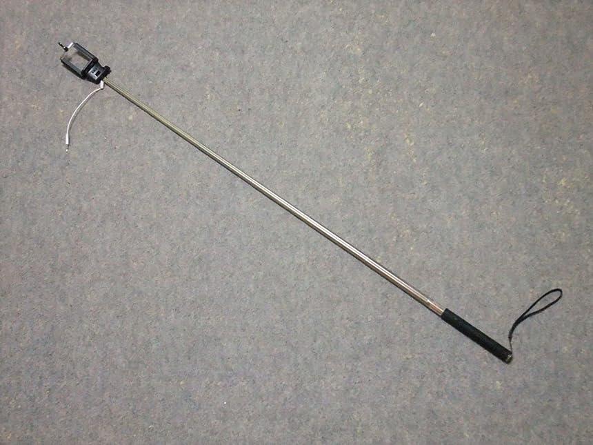 目立つ移植前提条件iPhone専用自撮り棒 自分撮り スティック じどり棒